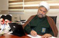 امام جمعه قشم با لباس سپاه در محل کار حضور یافت