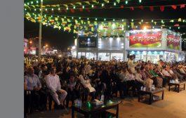 جشن بزرگ میلاد امام زمان(عج) در قشم