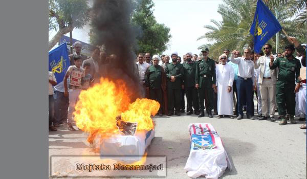 راهپیمایی مردم و مسوولان قشم در حمایت از سپاه پاسداران