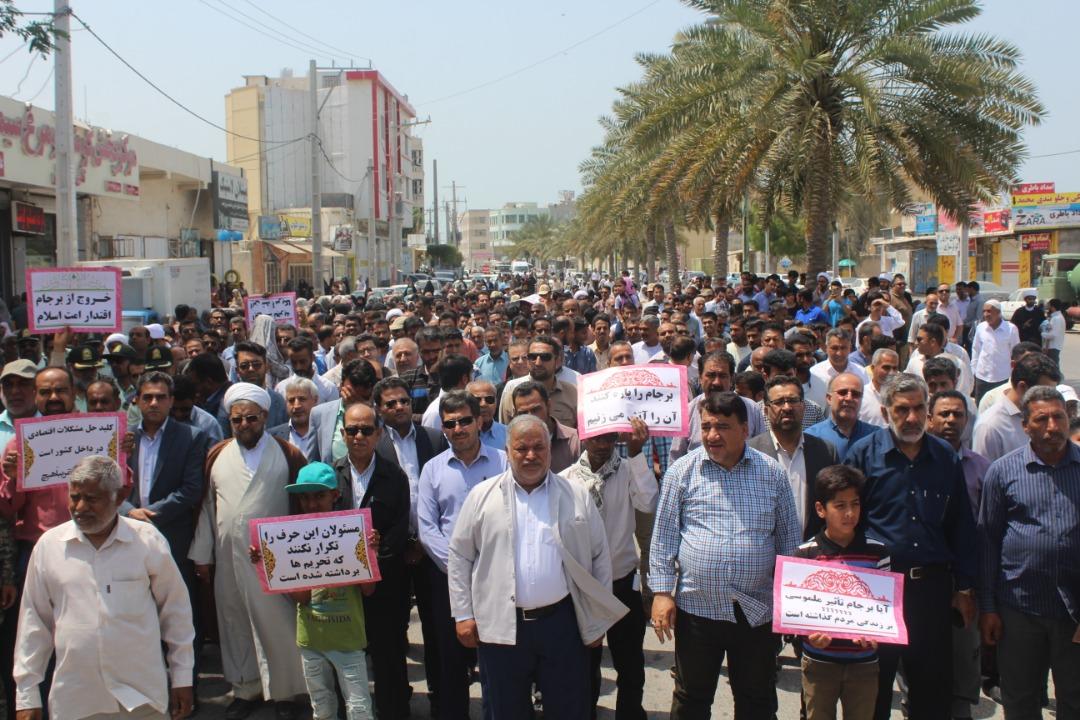 مردم قشم در حمایت از بیانیه شورای عالی امنیت ملی راهپیمایی کردند کردند