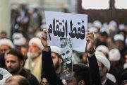 تقلای آمریکا برای فرار از انتقام راه بهجایی نمیبرد