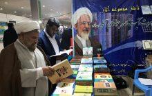 بازدید امام جمعه قشم از نمایشگاه کتاب هرمزگان